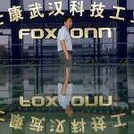 Foxconn se mută către India