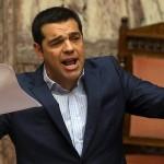 Atena va valorifica proprietățile de stat