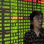 Banca Centrală a Chinei vrea să inunde piața cu lichidități