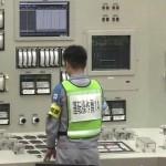 Japonia repornește prima centrală nucleara