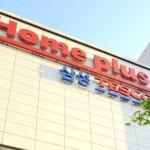 Tesco vinde magazinele din Coreea de Sud pentru 4 miliarde de lire
