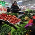 Banca Mondială a redus prognoza privind economia Asiei
