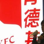 Acţiunile proprietarului KFC au scăzut cu 17%