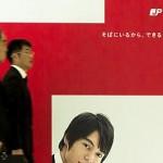Poșta japoneză electrizează investitorii