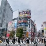 Economia Japoniei, din nou în recesiune