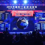 """Chinezii îmbogățesc Alibaba de """"ziua celor singuri"""""""