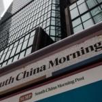 Alibaba va plăti 266 milioane de dolari pentru South China Morning Post