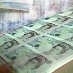 Producătorul de bancnote De La Rue reduce producția