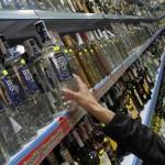 Planul Scotiei pentru stabilirea unui pret minim la alcool ar putea încălca legislaţia UE