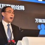 Șeful China telecom demisionează