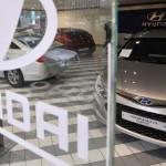 Profiturile Hyundai Motors scad pe fondul perspectivelor incerte