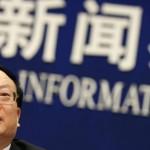 Șeful Biroului Național de Statistică a Chinei investigat pentru corupţie