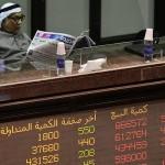 Kuweit așteaptă un deficit record