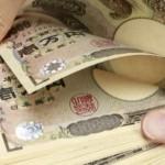 Patru luni de scădere pentru exporturile Japoniei