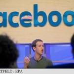 Mark Zuckerberg discută la Berlin cu oficiali germani despre discursul xenofob de pe Facebook la adresa refugiaților