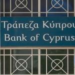 Cipru părăsește programul de ajutor