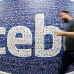 Facebook triplează profiturile trimestriale