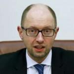 Prim-ministrul Ucrainei şi-a anuntat demisia