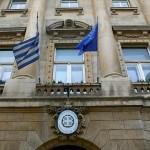 Bundesbank vrea ajutorul FMI în cazul Atenei