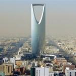 Arabia Saudită planifică un fond de stat gigant