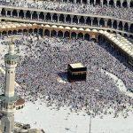 Iranienii nu pot călători la Mecca