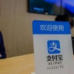 Uber extinde cooperarea cu Alipay