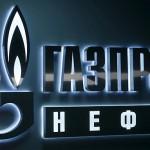 Bursele pedepsesc Gazprom