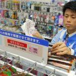 Japonia întârzie creșterea impozitului pe vânzări pana in 2019