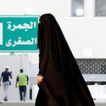 Saudiții merg pe piața de obligațiuni