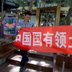 Stimulii sprijină economia chineză