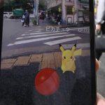Malaiezia si Iranul interzic Pokemon Go
