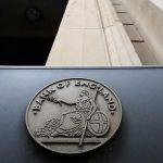 BoE urmărește în continuare reducerea dobânzilor