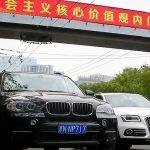 Mașinile germane de lux cuceresc China