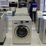 Mașini de spălat Samsung care explodează