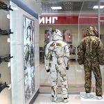 Rusia se orientează către îmbrăcăminte militară pentru civili
