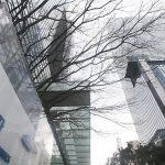 Samsung estimează o creștere a profitului
