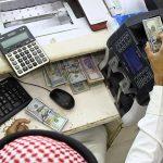 Obligațiunile saudite prind bine
