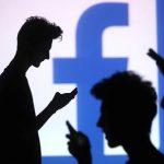 Facebook, sursă de informare a orășenilor în privința fondurilor de investiții, înaintea cărților de specialitate