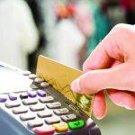 Ce e normal in occident la noi e obligatie, legea cashback obiga vanzatorii sa nu mai refuze plata cu cardul
