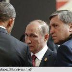 Vladimir Putin și Barack Obama au avut o scurtă întrevedere în marja summitului APEC de la Lima