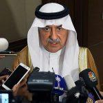 Regele saudit își concediază ministrul de finanțe