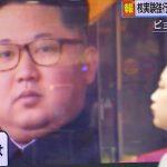 Seoul înăsprește măsurile împotriva vecinului de la nord