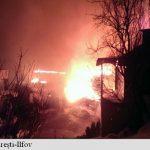 ALERTĂ UPDATE Clubul Bamboo din Capitală a ars în totalitate. 38 de persoane au fost duse la spital/ Primăria Sectorului 2: Clubul Bamboo nu avea autorizaţie de funcţionare