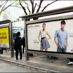 Un nou trend in publicitate-outdoor digital