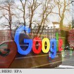 Google înființează un fond de patru milioane de dolari pentru imigranți