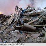 UPDATE Un avion turcesc de transport marfă, prăbușit în Kârgâzstan; cel puțin 32 de morți (guvern kârgâz)