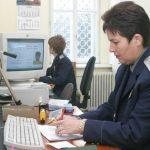 Sambata 28 ianuarie Serviciul Pasapoarte si Permise Oradea va fi deschis