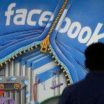 Facebook se comportă ca un malware