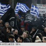Atenționare de călătorie Grecia – blocaje rutiere instituite de fermierii greci