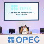 Producătorii de petrol extind limitările